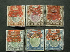China/Hongkong 1900-1912, stamp duty ° gestempelt (a145)