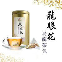 Taiwan Oolong Teabag/ Longan Flower Oolong Tea Bags 台灣 龍眼花烏龍茶包