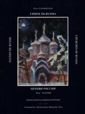 CHIESE DI RUSSIA  PIERRE TCHAKHOTINE  1988