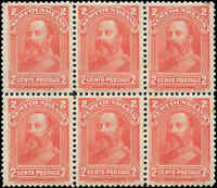 Mint H/NH Canada Newfoundland 1898 Block of 6 2c F-VF Scott #82 Royal Stamps