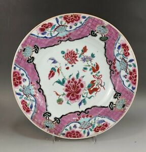 A very beautiful Chinese 18C famille rose floral charger-Yongzheng