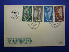 LOT 12516 TIMBRES STAMP MUSIQUE ISRAEL ANNEE 1955