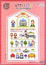 """TheLittle Kingdom"" cross stitch pattern leaflet.  Big Chart. SODA  SO-G61"
