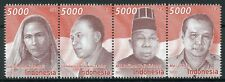 Indonesia 2018 MNH National Figures Heroes 4v Strip Politicians People Stamps