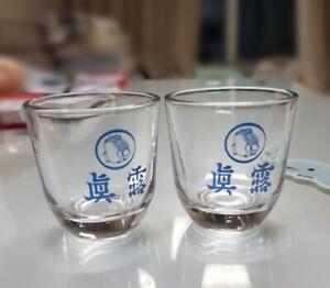 Korean Retro Style JINRO Imprint SOJU Glass Shot Cup 50mL 2pcs JINRO IS BACK