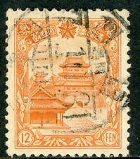 China 1936 Manchukuo 4th Definitive 12 Fen VFU B457 ⭐⭐⭐⭐⭐