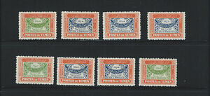 Middle East 1942 Yemen mnh postage due stamp set