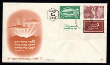 """Israel 1950 FDC mit MiNr 30/31 m.TAB """"Givat 23.04.50"""""""