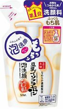 "F/S Japan Sana Soy Milk Isoflavone Foam cleansing Face Wash 180ml ""refill """
