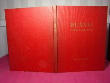 RUSSIE PORTES OUVERTES itinéraires du voyage en U.R.S.S Lapierre & Pedrazzini