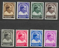 BELGIUM SG 777-84 ANTI T.B.FUND 1936; PRINCE BAUDOUIN;MINOR CREASE TO ONE STAMP.