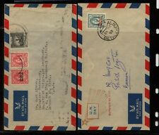 Palestine   2   airmail  covers       MS0206