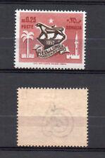 Somalia AFIS, 1952, 1.a Fiera della Somalia, fil. Lettera, (0,25)