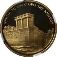 2004 Greece Gold 100 Euro NGC Gem Proof Acropolis .999 Fine