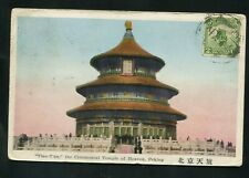 early postcard CHINA PEKING post card used stamp to Michigan & NYC 3 cancels