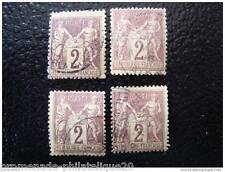 FRANCE timbre stamp yt n°85 x4 obl (L)