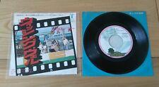 """VERY RARE Free Wishing Well 1973 Japanese 7"""" Insert Island Classic Rock"""