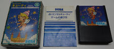 Uranai Angel Cutie Sega Mark III / Master System Japan /C