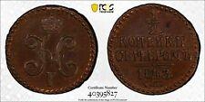 E44 Russia Empire 1843-CM 1/2 Kopek Bit-781 PCGS UNC Detail
