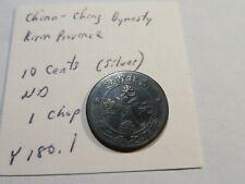 D65 China Kirin 1898-1907 10 Cents Y-180.1 w/ 1 Chinese Chop Mark
