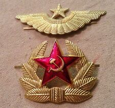 Soviet Cap Device Set, Enlisted Air Force, Mint, Unissued, Cold War Era