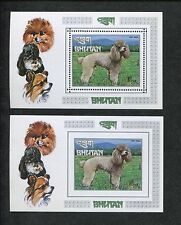 Lot of 5 Bhutan Souvenir Stamp Sheets #149N Poodle Dog Breeds