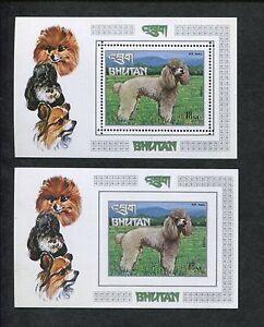Lot of 5 Bhutan Souvenir Stamp Sheets #149N Poodle Dog Breeds