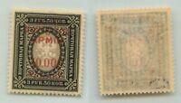 Russia Wrangel 1921 SC 232 mint signed . f2521
