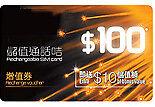 CSL儲值卡增值券-100元送10元