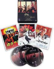 "Gordon Liu ""The 36th Chamber of Shaolin Trilogy"" HK Classic ALL Region 3 Blu-Ray"