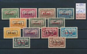 LO44951 Costa Rica 1945 overprint airmail stamps fine lot MNH cv 50 EUR