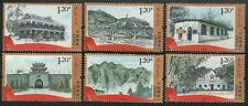 CHINA 2012-14 RED FOOTPRINTS * stamp set of 6, Mint NH