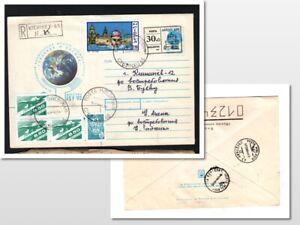 Moldova Registered cover  1999  (372