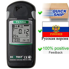 Terra MKS 05 WITH BlueTooth Russian! Dosimeter/Geiger Counter/Radiation Detector