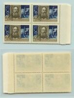 Russia USSR 1957 SC 1991 mint block of 4 . f4389