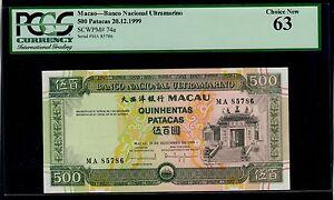 MACAU  500 PATACAS  1999  PICK # 74 PCGS 63 CHOICE NEW.