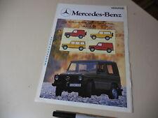Mercedes-Benz 300GD Japanese Brochure 1981/10 Geländewagen W460