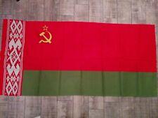 USSR Vintage Original Soviet Republic Flag Hammer & Sickle Large Banner 3X6ft