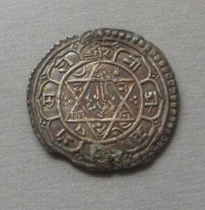 NEPAL-KINGDOM OF PATAN-MOHAR-JAYA RAJYA PRAKASH MALLA-KM#414-1745-SCARCE