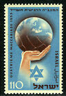 Israel 78, MNH. 4th Maccabiah Games. Ball-Globe, 1953