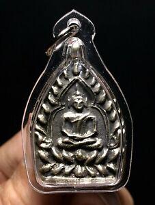 HOT pendant REAL AWARD LP BOON OLD THAI BUDDHA AMULET RICH MONEY