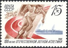 Russia 1988 Sports/Games/Athletics/Running Track/Athlete/Animation 1v (n17868)