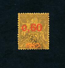MADAGASCAR # 122 OBLITÉRÉ - Type GROUPE surchargé - 1921