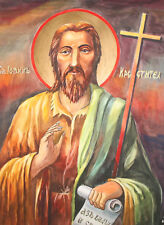 Religious watercolor painting Saint John The Baptist Signed