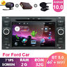 32GB Android 10 Car Stereo For Ford Focus Mondeo S/C-Max Galaxy Sat Nav GPS DAB+