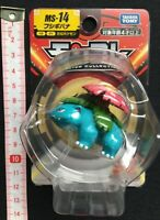 TAKARA TOMY Pokemon Moncolle Venusaur Figure MS-14 from Japan