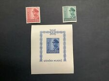 Croatia stamps, 1943/1944, MNH, Charity to the youth mini sheet & 22 stamps