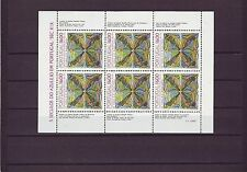 PORTUGAL - SGMS1977 MNH 1984 TILES 16th SERIES - GRASSHOPPERS & WHEAT