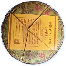 SPECIAL 2006 yrs Menghai Aged Pu'er Puerh puer TEA Cake Tea Ripe TEA 330g