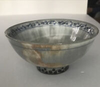 "NOODLE BOWL Japanese Rice Soup Porcelain Clay 5"" Made in Japan"
